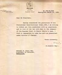 poverty reduction strategies in writework english chief justice sheikh anwarul haq s resignation letter to military president general zia ul haq