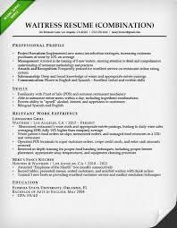 Waiter Resume Examples Unique Waitress Combination Resume Sample EMPLOYMENTRESUME TEMPLATES