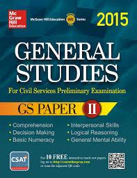 best book for essay writing for ias << homework help best book for essay writing for ias