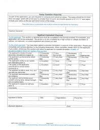 scholarships savage public school bepmc application page 3