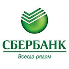 Отзывы Сбербанк России Страница НашеМнение сайт отзывов  Сбербанк России