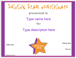 Star Student Certificates Education Certificates Shining Star Award