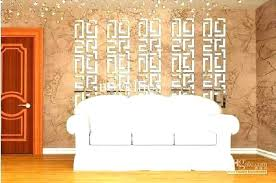 mirror wall decals wall decor mirror stickers mirror wall decals wall decor mirror stickers mirror wall mirror wall decals