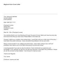 acting cover letter examples acting resume cover letter example http www resumecareer info