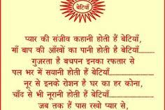gold birthday invitation card hindi matter