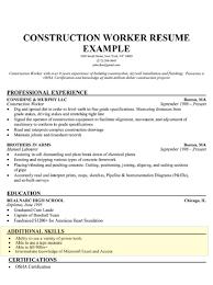 resume skills samples