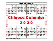 Chinese Calendar January 2020 Free Chinese Calendar 2020 Year Of The Rat 2020
