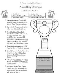 favorite book report trophy project templates worksheets rubric  my favorite book report projects directions for assembling templates