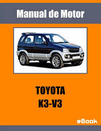 Manual De Motores Toyota En - One Word: Quickstart Guide Book •