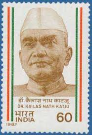 Image result for Kailash Nath Katju c.m  image