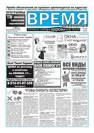 ВМ №32(899) by Медиаком - issuu