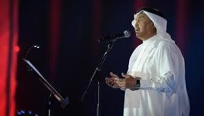 محمد عبده يبكي على المسرح... 'تعبت الظلم وإجحافك'