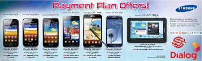 samsung phones price. samsung galaxy phone \u0026 tab prices in srilanka phones price
