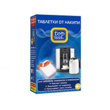 Таблетки от <b>накипи</b> для чайников, кофеварок и кофемашин <b>Top</b> ...