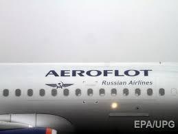Аэрофлот высадил из самолета жену Аршавина с детьми и няней за   Аэрофлот высадил Алису Аршавину с рейса за игнорирование правил авиакомпании