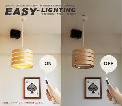 easy lighting. Simple Lighting Easy Lighting On T