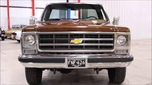 1979 Chevy K10 Silverado - YouTube