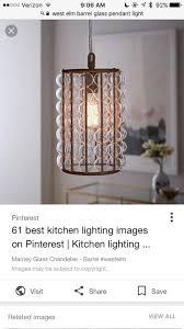westelm lighting. Cool Hanging Light Fixture West Elm Mercari BUY SELL THINGS Westelm Lighting