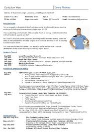 Football Coaching Resume Template Image Result For Rugby Cv Template College Soccer Soccer