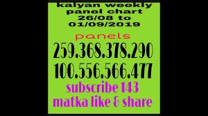 Kalyan Weekly Panel Chart 26 08 2019 Kalyan Open To Close Fix By 143 Matka