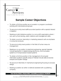 Resume Objective Samples Awesome Resume Objective Ideas Mkma