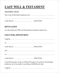 Simple Will Form 9 Examples In Word Pdf