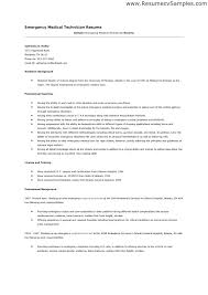 Emt Basic Resume Examples Best Of Emt Skills Resume Goodvibesbrew