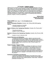 Host Resume Extraordinary Sample Resume For Hostess Host Resume Sample New Resume Examples