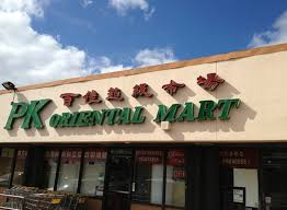Houghton michigan asian grocery