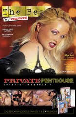 Private Penthouse Greatest Moments [Edizione: USA]