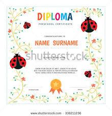 preschool elementary school kids diploma certificateladybug stock  preschool elementary school kids diploma certificate ladybug flower