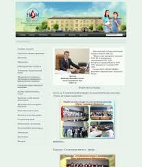 Иностранные дипломы высшем образовании лет  статья 11 Аттестаты доцента и профессора выдаваемые иностранные дипломы высшем образовании 5 лет в Республике выдаваемые в Российской Федерации