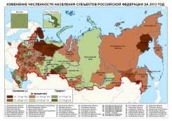 Дипломная работа Ратео Дипломная работа Социально демографическая ситуация и ее влияние на рынок труда в Российской Федерации