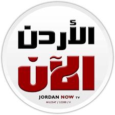 خبير نفطي: الحكومة تتجه الى رفع سعر... - قناة الاردن الان