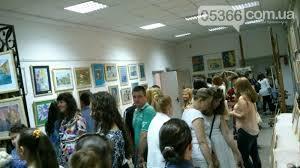 Выставка дипломных работ выпускников Кременчугской детской  Выставка дипломных работ выпускников Кременчугской детской художественной школы