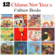 Chinese Lunar New Year Books and Culture Books for Children | Chinese new  year activities, New years activities, Books