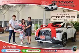 ส่งมอบรถโตโยต้า New Corolla Cross 1.8 Hybrid Primium สีขาวมุก - CarZoneTH
