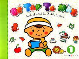 Bé Tập Tô Màu (Tập 1) - Dành Cho Trẻ Từ 3 Đến 6 Tuổi