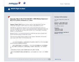 a look at airlines s crisis communications during the airlines dark website