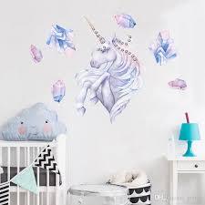 magical diy cartoon unicorn art wall sticker with sparking crystals nursery kids room decoration birthday unicorn party home wall decor gift wall decals art