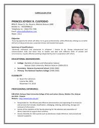 Job Resume Template For College Student Download Now Job Sample