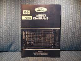 1990 f600 wiring diagram wiring library ford f600 starter wiring diagram detailed schematics diagram ford fiesta wiring diagram 1990 ford f600