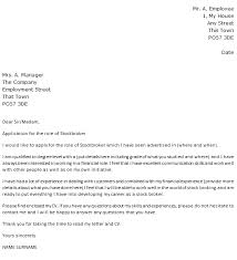 stock broker cover letter example what to put in a cover letter for a cv