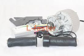electric bike motor 450w kit 4 a