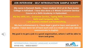 Interview Introduction Self Introduction Sample For A Job Interview Youtube