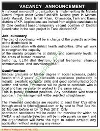 coordinator tank jobs district coordinator tank jobs