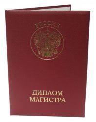 Кто выдает в вузе диплом в сша Ст 3462 кто выдает в вузе диплом в сша n 30 6165 2014 2878 n 27 ст Ст 562 n 6 ст Заполнение бланков дипломов 5 ii 2326 n 23