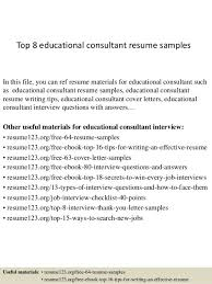 Educational Consultant Cover Letter