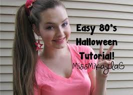 easy 80 s tutorial