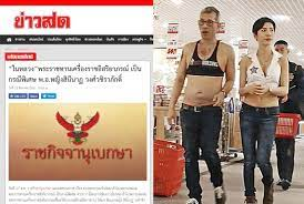 Thai Democratic Movement in Scandinavia -  ขบวนการประชาธิปไตยไทยในสแกนดิเนเวีย: